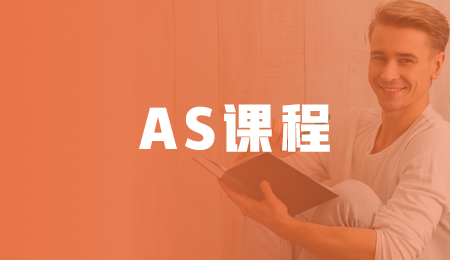 AS数学 (爱德思&CIE)